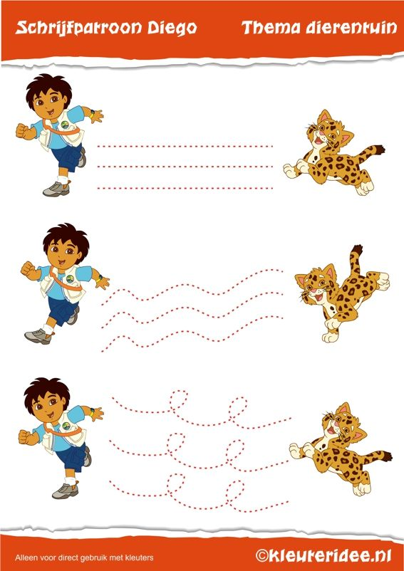 Schrijfpatroon Diego voor kleuter, kleuteridee , Preschool Diego writing pattern, free printable.