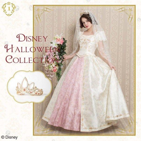 Mariage Robe De Mariee Raiponce Disney Mode Raiponce En