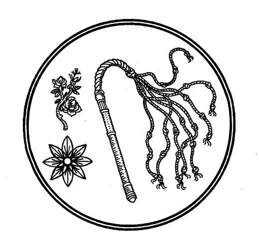 Todobien - astraldefect:   Emblem #1 for Body Of Light, 2013 ...