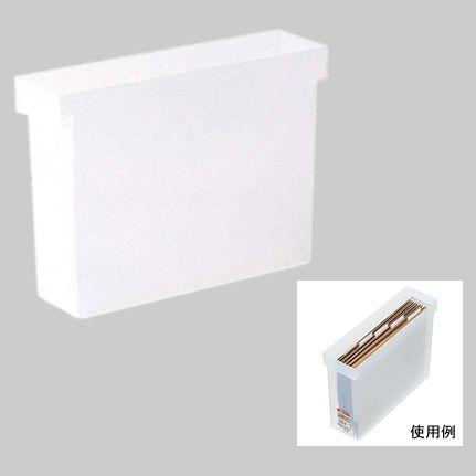 A4 PP Suspension File Box Muji £4 95   MUJI   Muji online, Muji, Box
