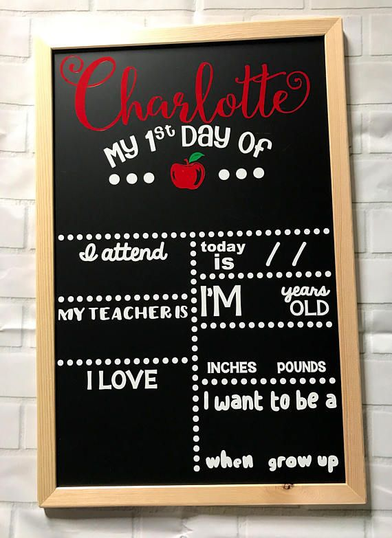 First day of School Chalkboard sign.  Size is about 11x 16, wood framed, real chalkboard for you to use, wipe clean and re use! Perfect for that First Day of School photo!! Chalk not included.  Please put the name you would like on the comment box upon checking out. #firstdayofschoolsign
