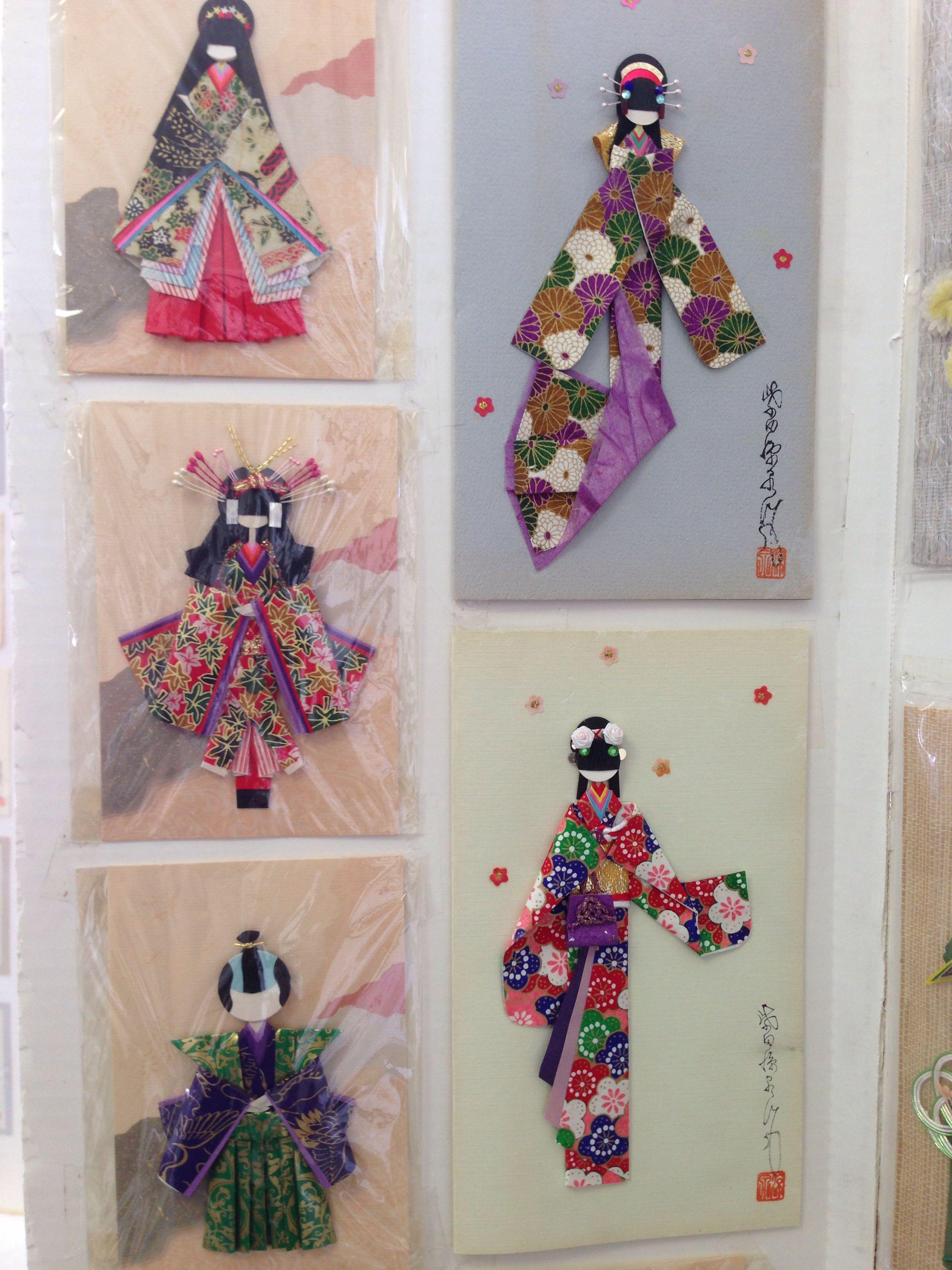 Origami dolls displayed at Venice Japanese Community ... - photo#27