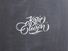 Kyrie Eleison | kyrie eleison | Tattoos, Cute tattoos, Family quotes