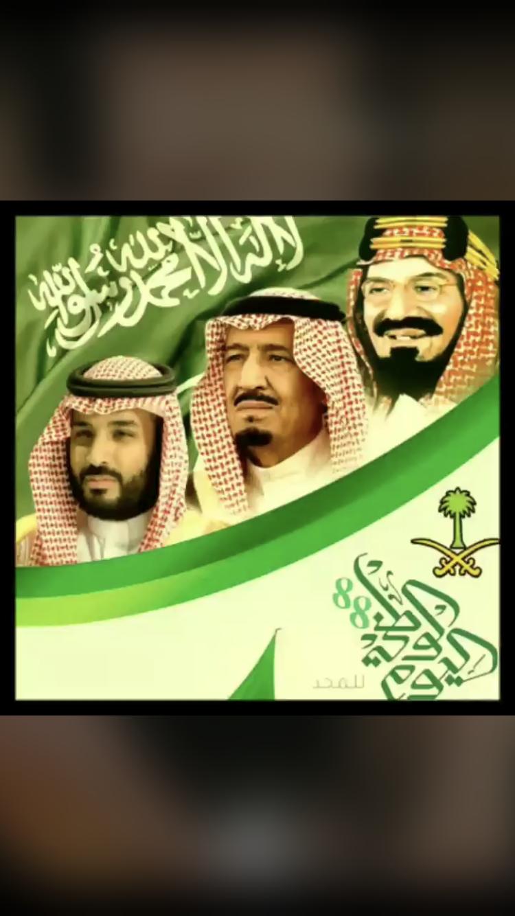 اللهم احفظ وطني عزيز شامخا Movie Posters Poster Movies