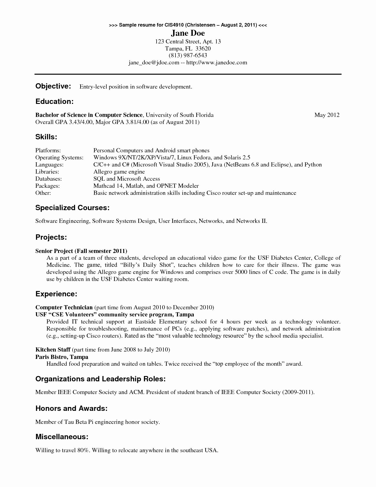Computer Science Objective Resume New 12 13 Sample Puter