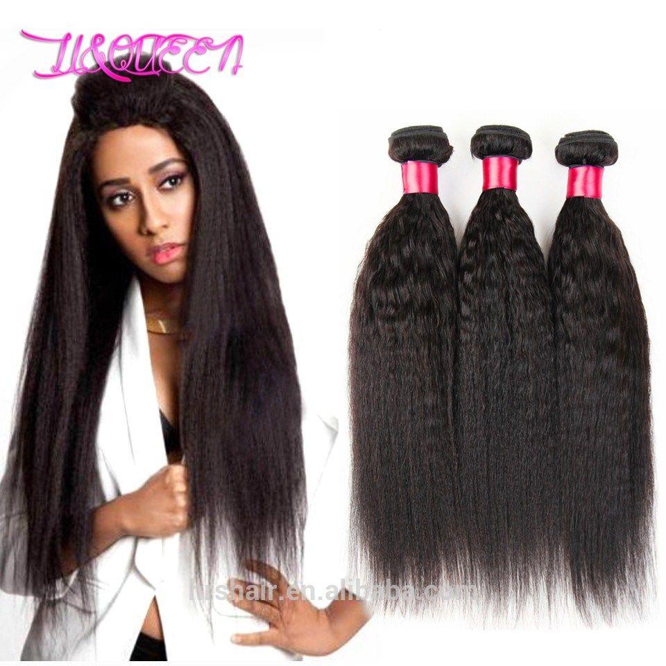Wholesale price sample hair bundles 7e457e4c8