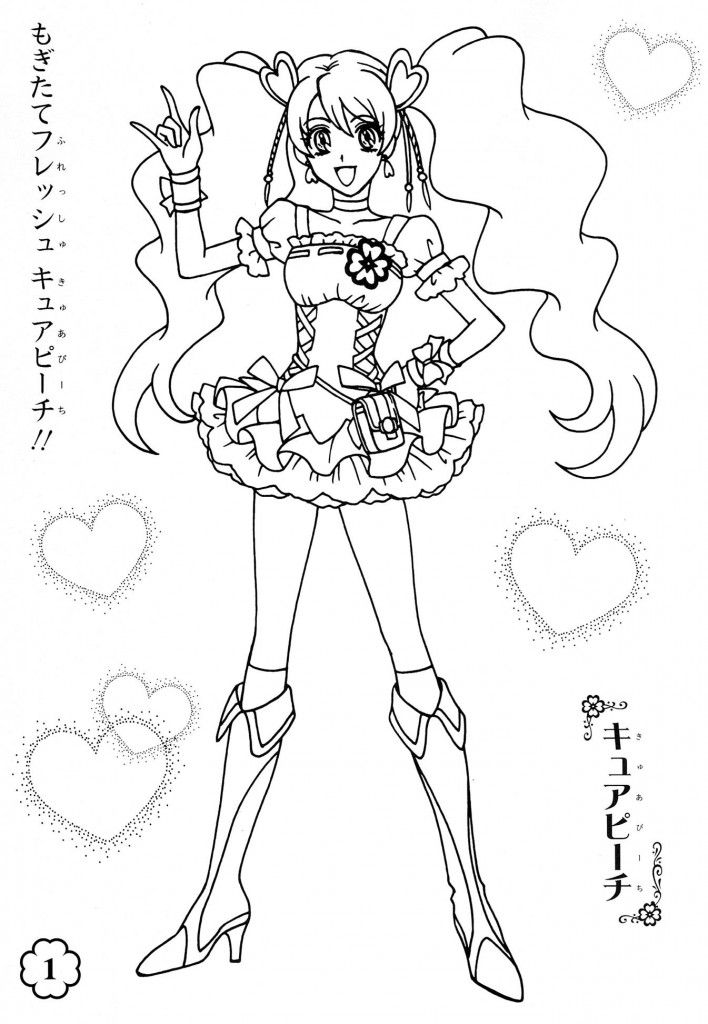 Anime Coloring Pages Various Anime Printable Coloring Pages Cool Coloring Pages Sailor Moon Coloring Pages Cute Coloring Pages