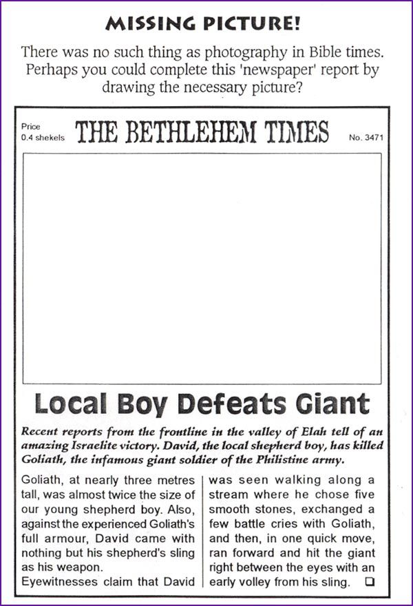 Critical image regarding david and goliath printable story