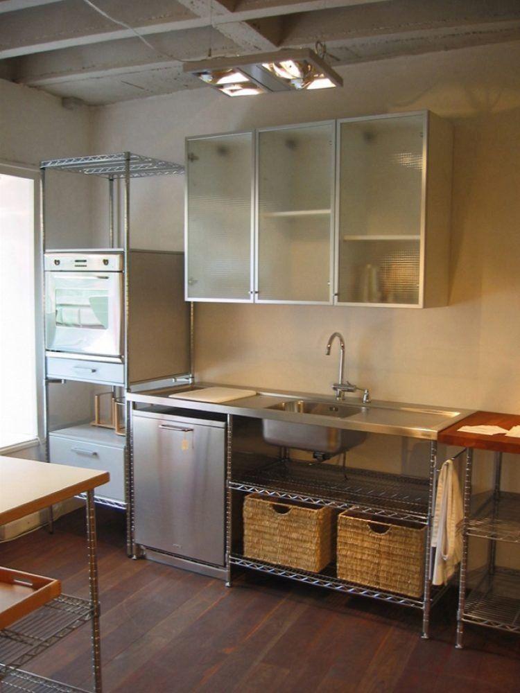 Küche Selber Zusammenstellen  Küche selbst zusammenstellen, Küche