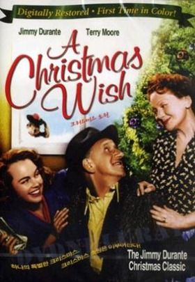 Through The Rear Window More Christmas Movies For You To Enjoy Classic Christmas Movies Best Christmas Movies Christmas Movies