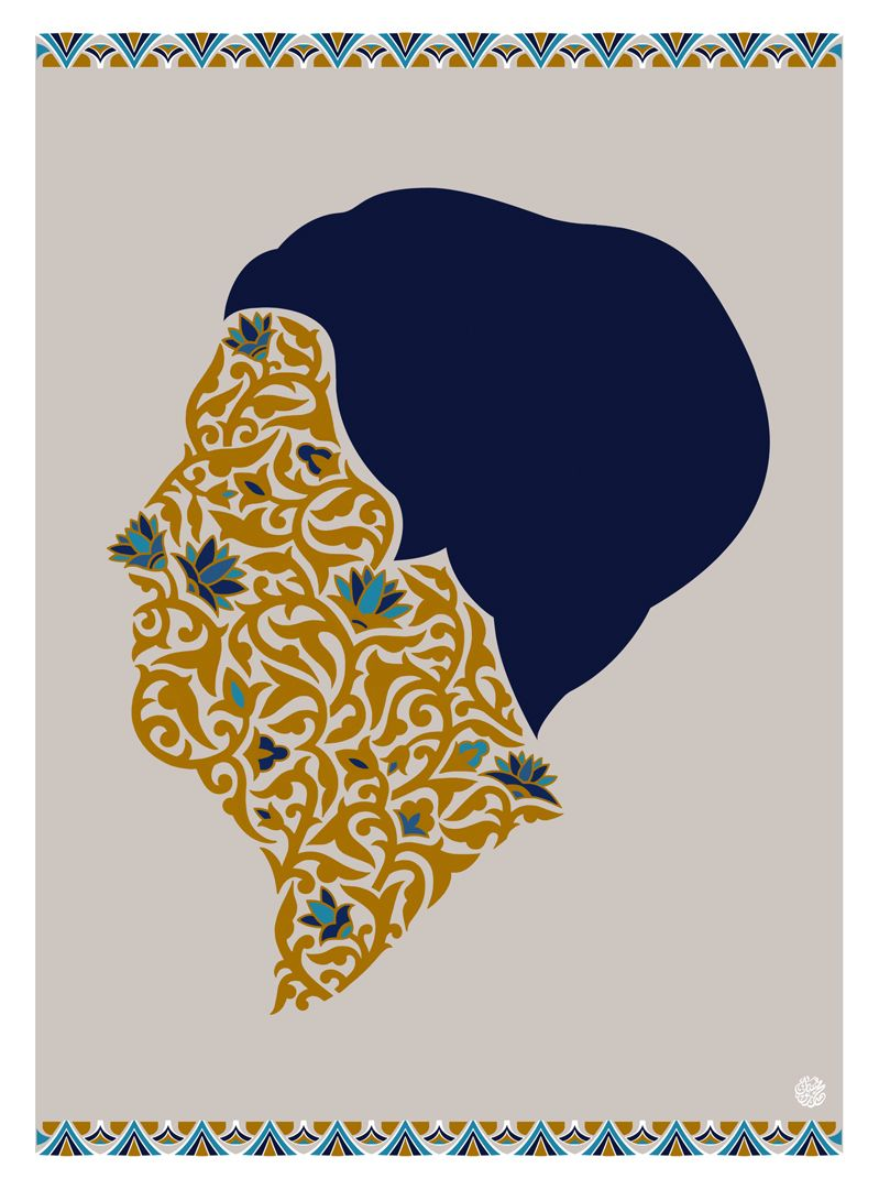 Um Kalthoum Lotus Pattern Illustration Pattern Illustration Arabic Art Pop Art