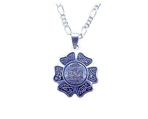 45acdc65d2d3d Ayatul Kursi Quran Surah Silver Pt Necklace Islamic Arabic Gift ...