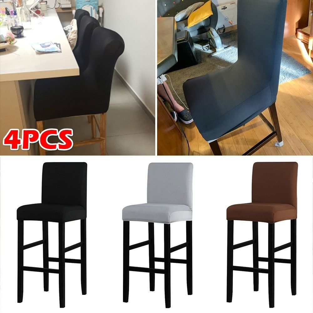 1pc/4pcs Solid Color Stretch Bar Chair Cover Seat Covers