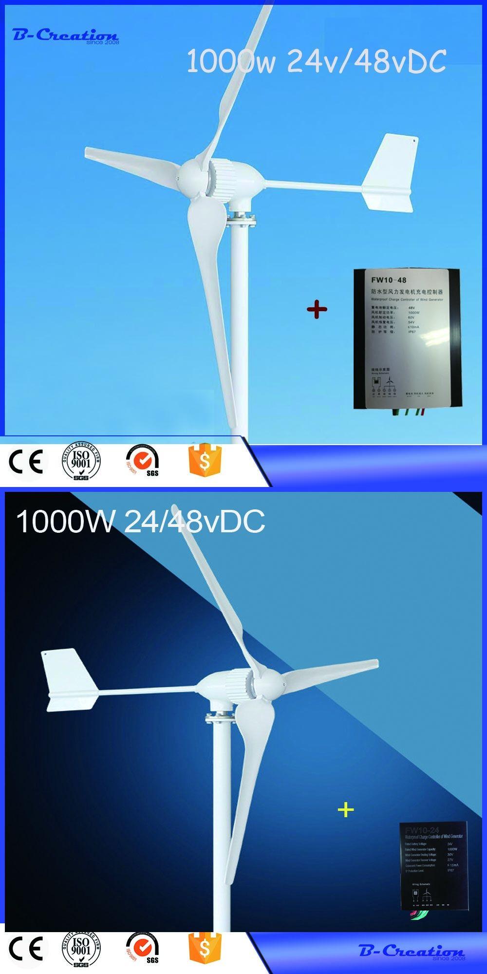 2017 1000W 24V 48V wind turbine generator with Waterproof Wind