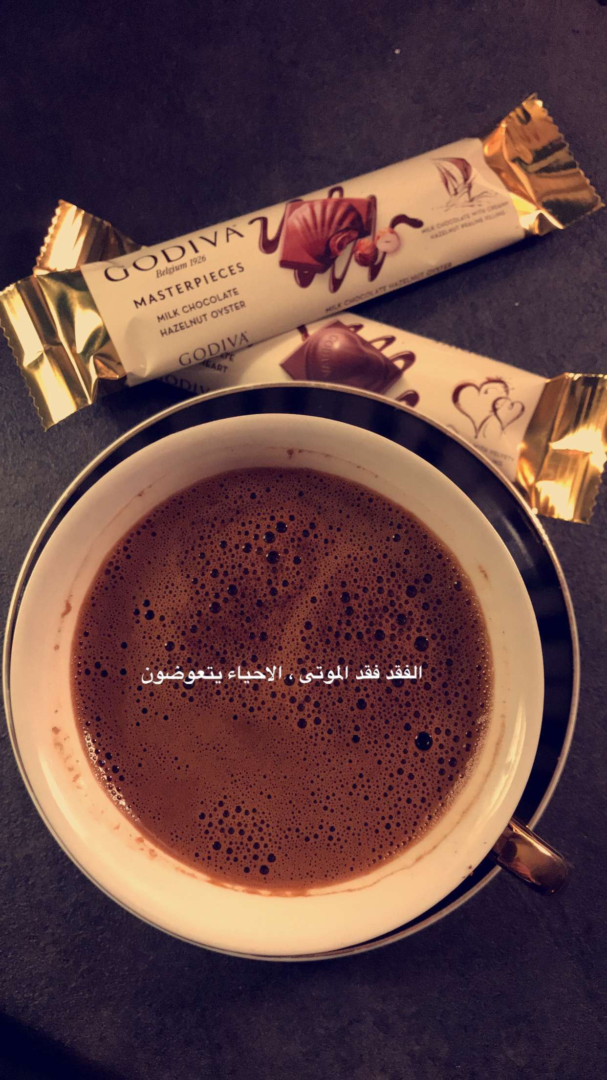 Pin By Amany Abdeen On نبض رمادي Coffee Quotes Arabic Quotes Photo Quotes