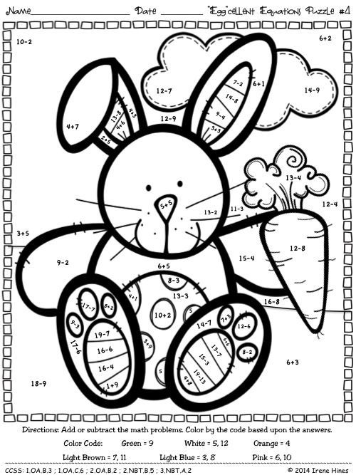 Easter Math Color by Numbers Coloring Pages | Math | Pinterest | Math