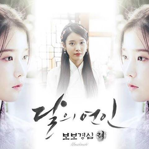 Moon Lovers: Scarlet Heart Ryeo | Wiki | K-Drama Amino