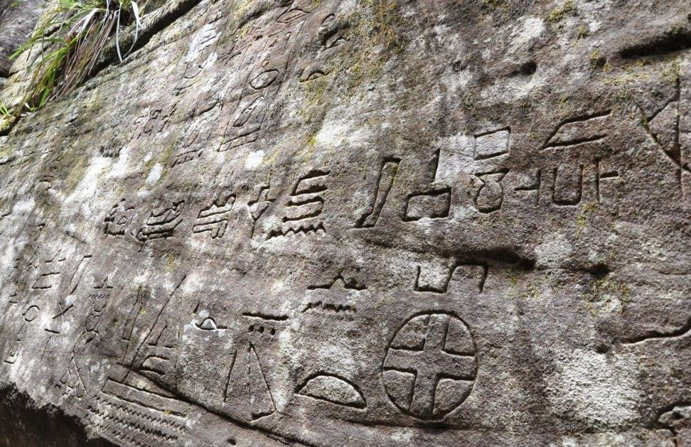 Hieroglyphics Experts Declare Ancient Egyptian Carvings in Australia to be AUTHENTIC » The Event Chronicle