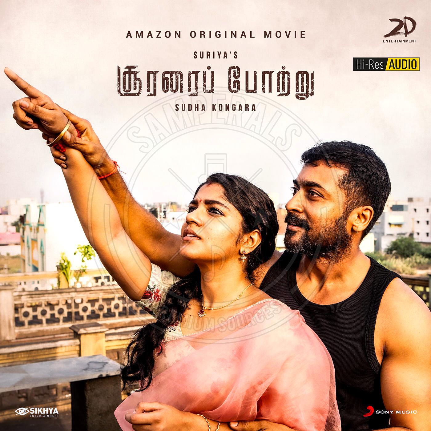 Soorarai Pottru 24bit 48khz 2020 Digitalrip Wav Full Movies Online Free Songs Free Movies Online