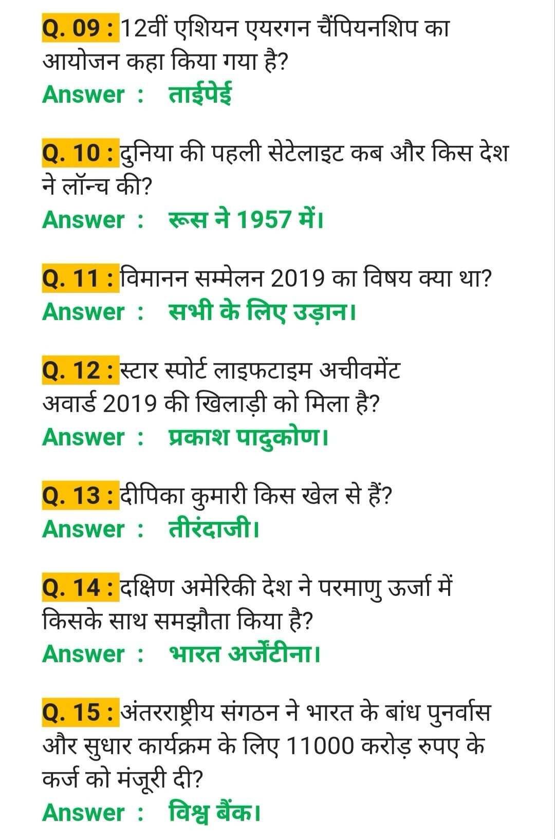 General Knowledge Questions and Answers 2019 in hindi samanya gyan pdf free download | General ...
