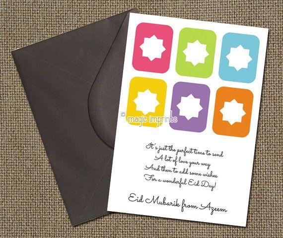 Eid card with contemporary islamic imagery party invitations and eid card with contemporary islamic imagery stopboris Choice Image