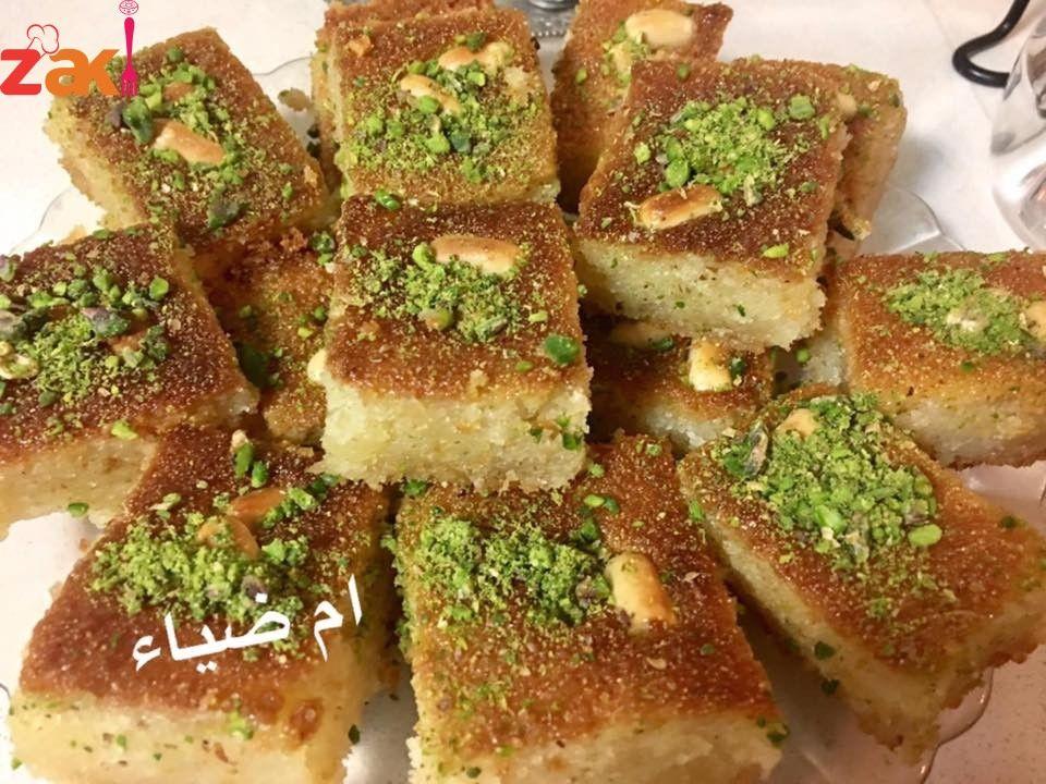 احصل على طريقة الهريسة مثل الجاهزة بكتابة تعليق بكملة تم للمتابعة زاكي Food Lebanese Recipes Middle Eastern Recipes
