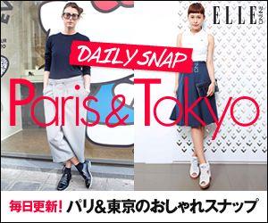 DAILY SNAP Paris & Tokyo ELLE ONLINEのバナーデザイン