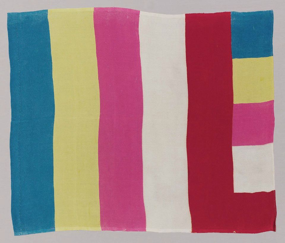 Buddhist textile with design of bands of blue, yellow, pink, white and red silk crepe and narrow hand-stitched hems on all sides.Silk; plain-weave crepe, resist-dyed.  Late 19th century, Japan. MFA. (William Sturgis Bigelow Collection)