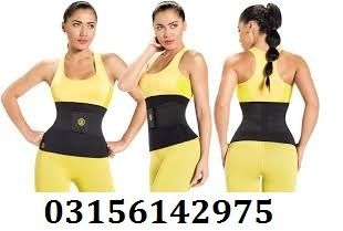 b11ccd23667 hot slimming shaper belt online