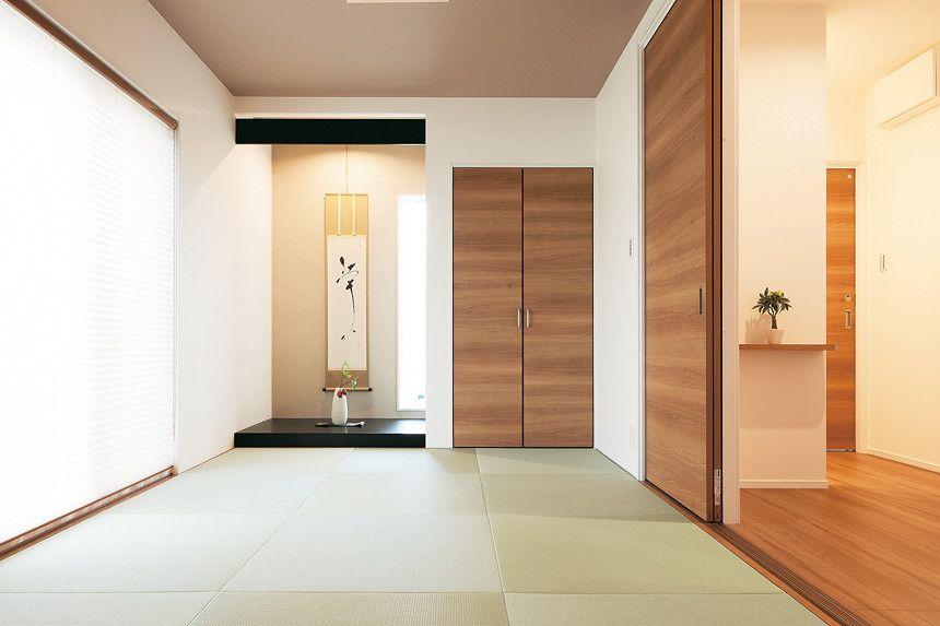 大壁和室は オープンにしてもldkに馴染む 畳で寝転がったり 洗濯物