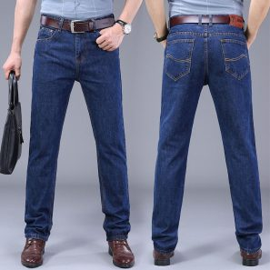 Denim Trousers Slim Fit Jeans