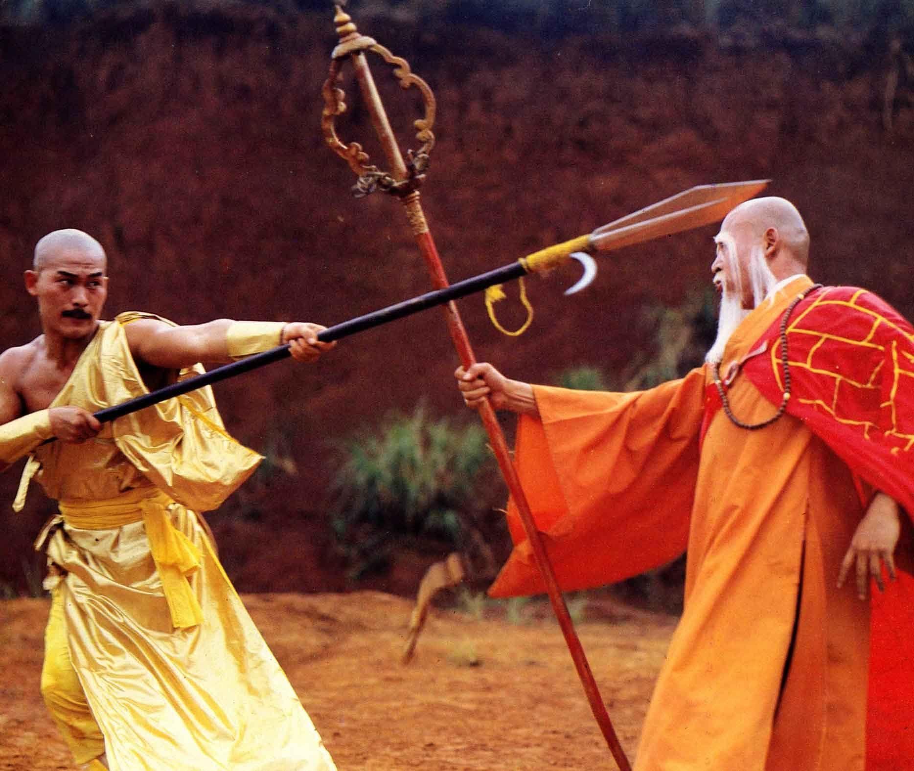 Wu Tang Collection Shaolin vs Lama Wu tang collection