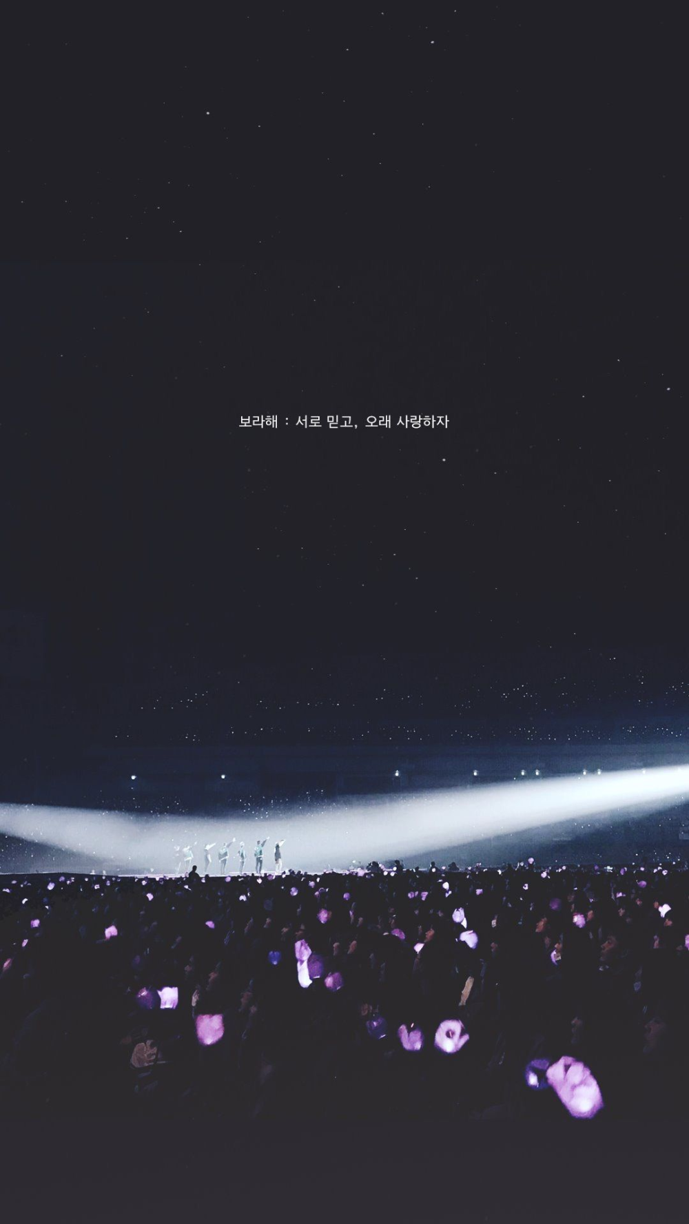 Purple Aesthetic Bts Lyrics Google Search In 2020 Bts Wallpaper Bts Wallpaper Lyrics Bts Backgrounds