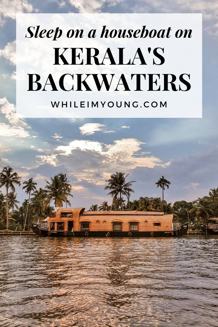 Sleep on a houseboat on Kerala's famous backwaters! This is a must do in Kerala, India. This luxury houseboat cruise is a night you'll never forget and makes the ideal honeymoon in Kerala.  #Kerala #Houseboats #Cruise #Romantic #Honeymoon #India #KeralaBackwaters #Travel #Luxury #Authentic #Kochi #Nature #Photography #Architecture #Hotels