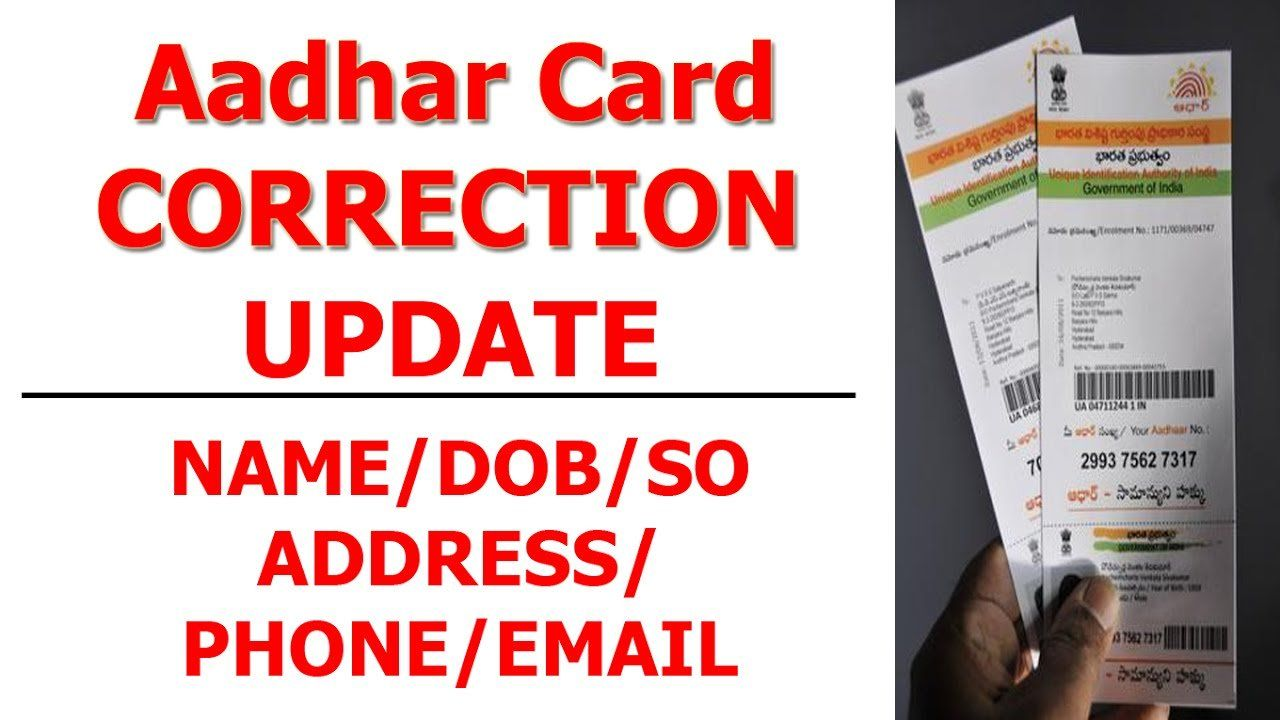 Aadhar Card Update And Correction Alankit Aadhar Card Cards News Apps