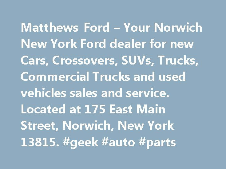 matthews ford – your norwich new york ford dealer for new cars
