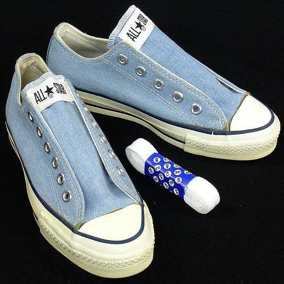 converse shoes usa made