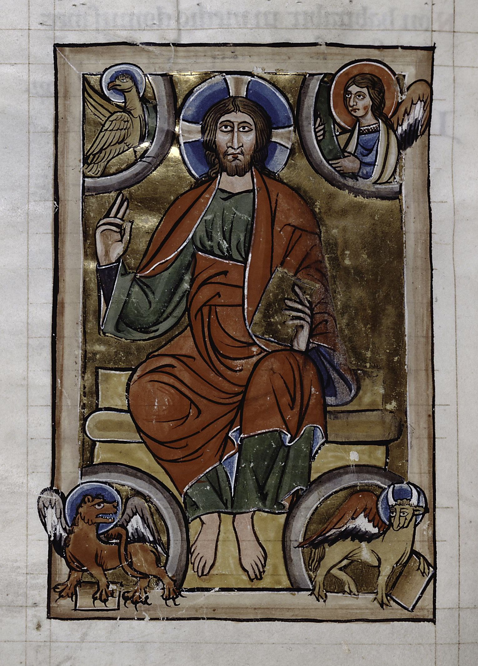 Christ in majesty, four evangelists, unfinished.