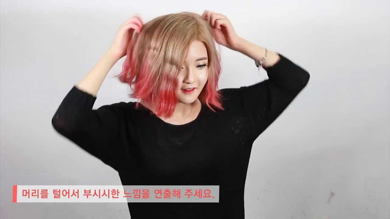 Korean hairstylered u blonde two tonedusing hair chalk 셀프