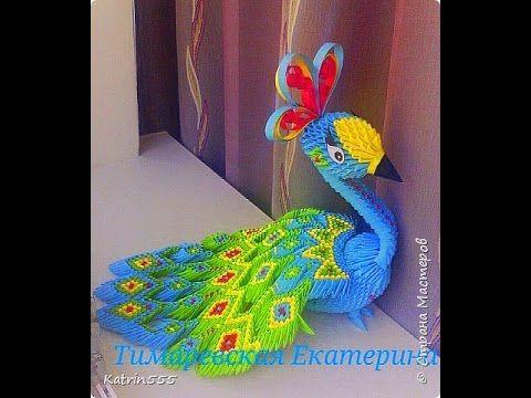 tutorial origami 3d peacock