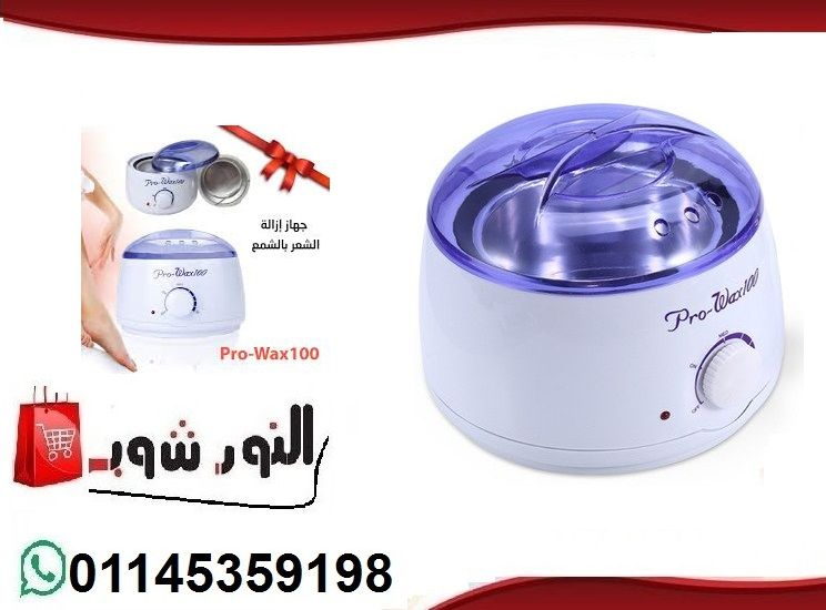 جهاز الشمع لازالة الشعر صغير الحجم لتوفير المساحة ذو قدرة عالية على بتصميم متناسق لسهولة الإستخدام يستخد Cotton Candy Machine Candy Machine Kitchen Appliances