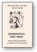 Bodhinyāna Giác Minh