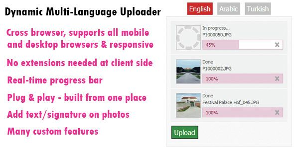 Dynamic Multi-Language Photo Uploader | Progress bar