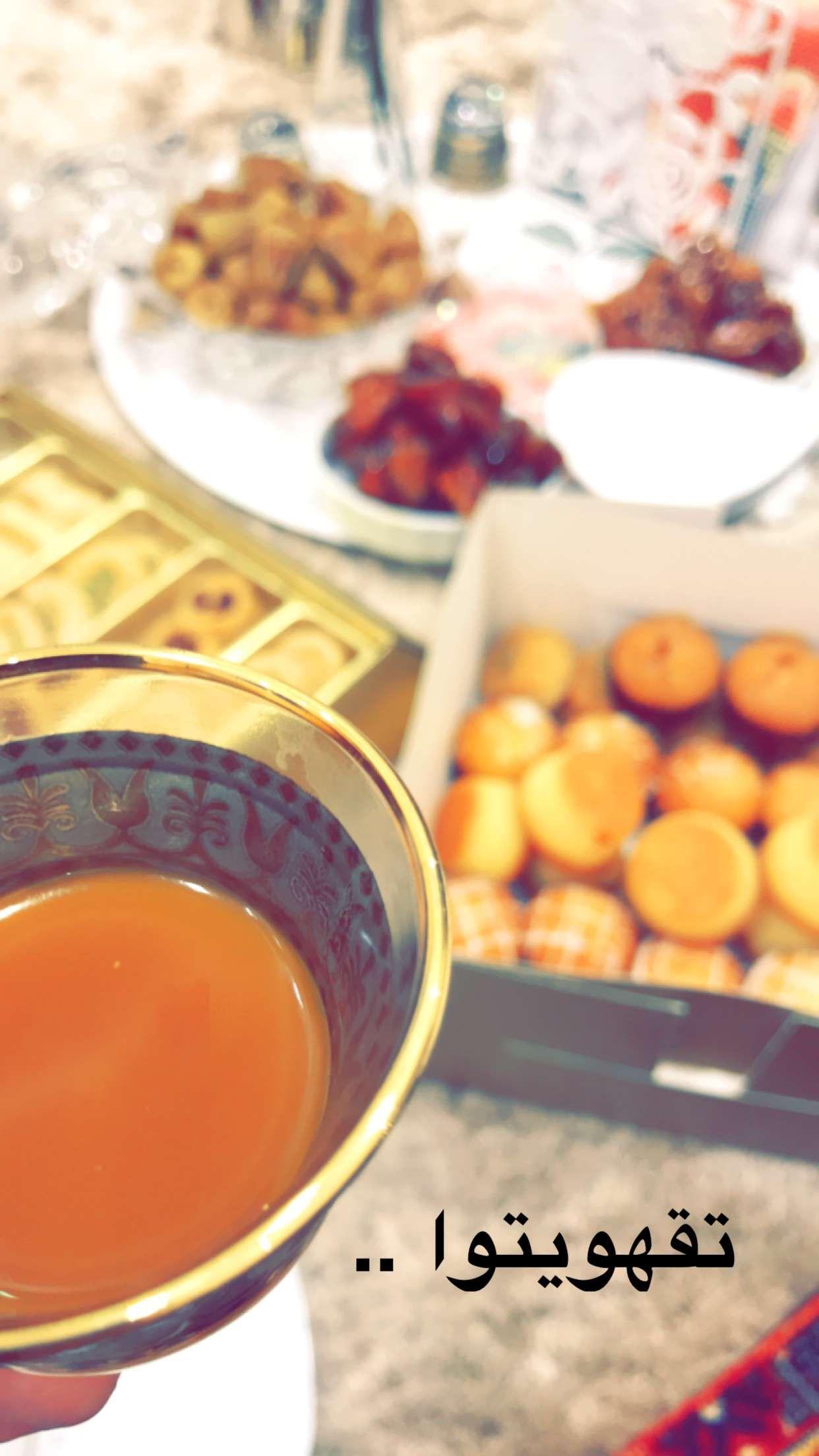 Pin By Shahad On سناب موضي البليهد Food Snapchat Snap Food Food And Drink