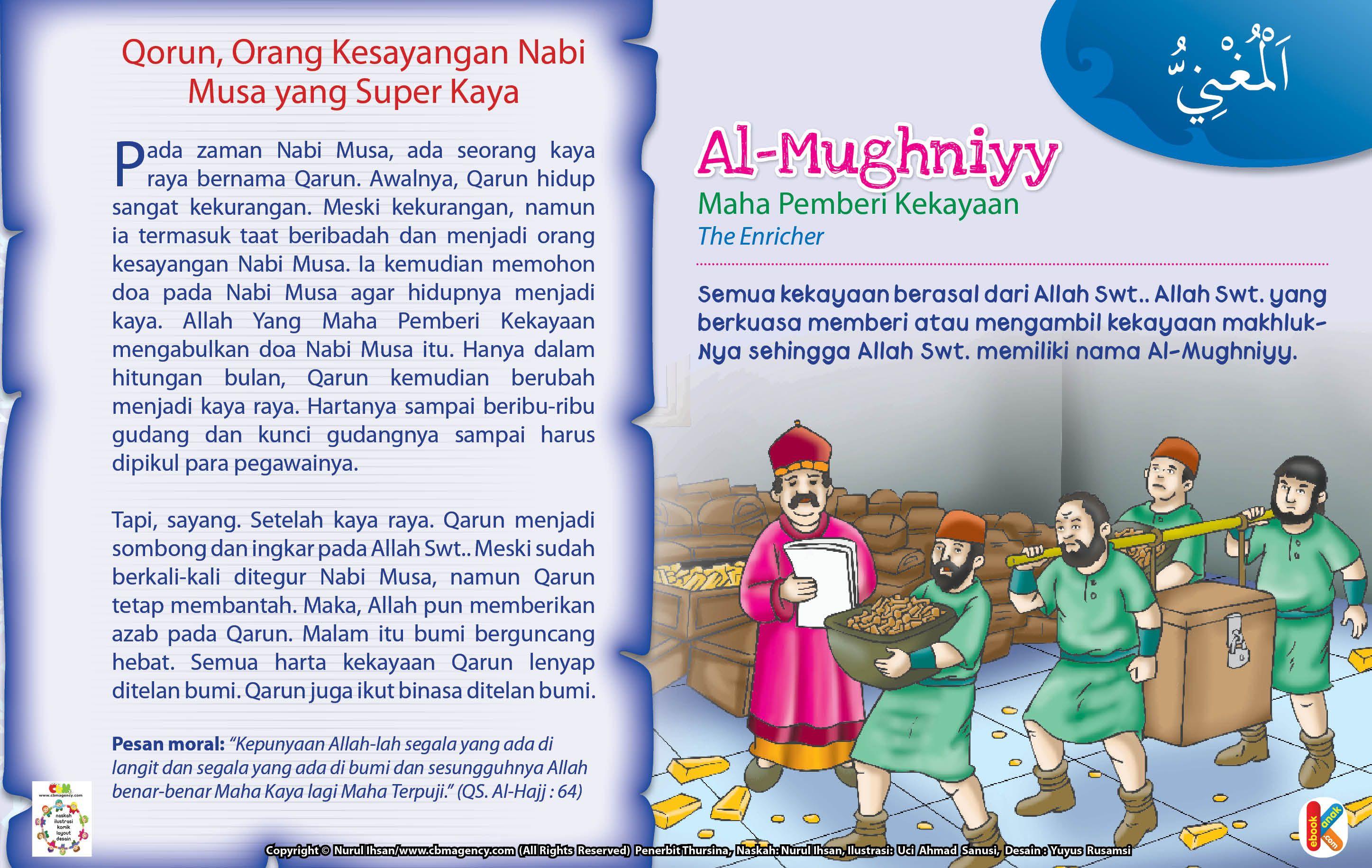 Kisah Asma'ul Husna AlMughniyy Ebook Anak (Dengan