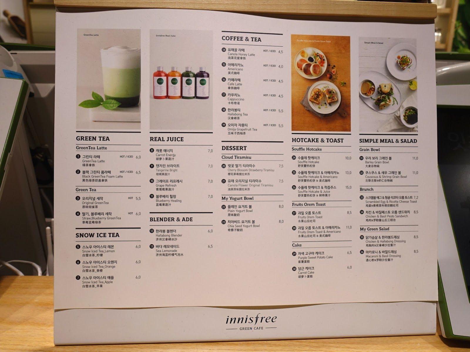 South Korean Cafe Menu Google Search