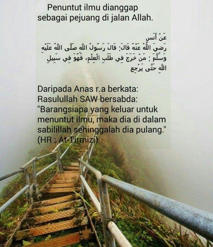 Hadis Nabi S A W Menuntut Ilmu Fisabillilah Qur An Motivasi