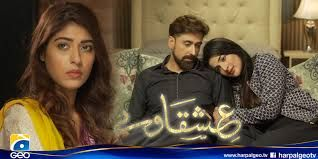 Ishqa Waay Today Episode 11 Dailymotion On Geo Tv 31st August 2015 Geo Tv Today Episode Pakistani Dramas