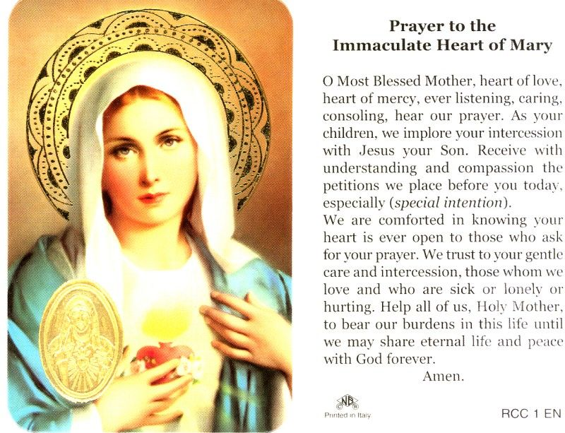 image about Printable Catholic Prayer Cards identify Pin upon Faith