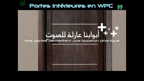 isolation phonique Portes interieures en WPC - EEMAR DOORS Pinterest